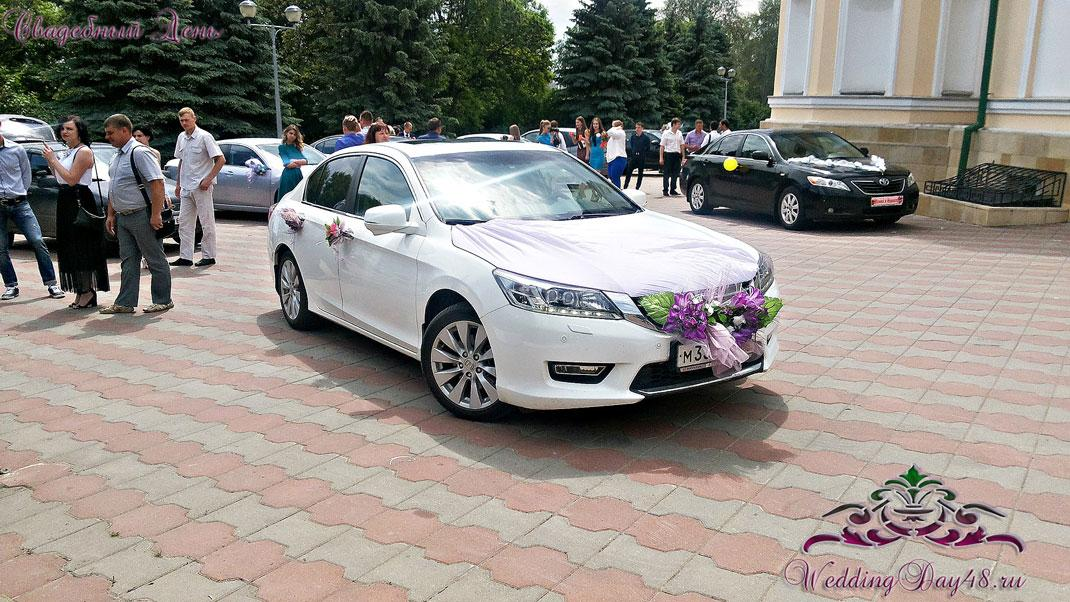 Седан Honda Accord - #13