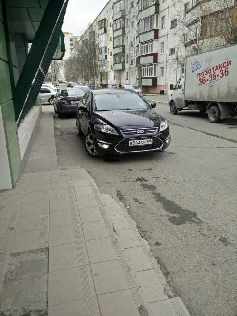 Седан Ford Mondeo - #4