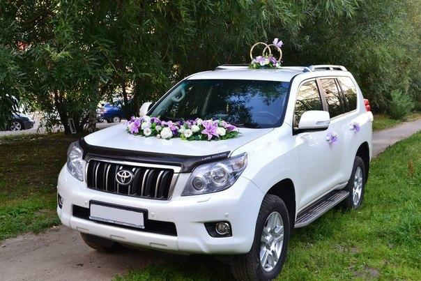 Внедорожник Toyota Land Cruiser Prado - #1