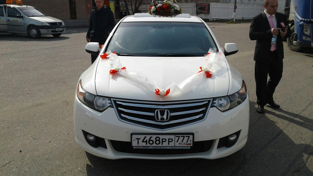 Седан Honda Accord - #9