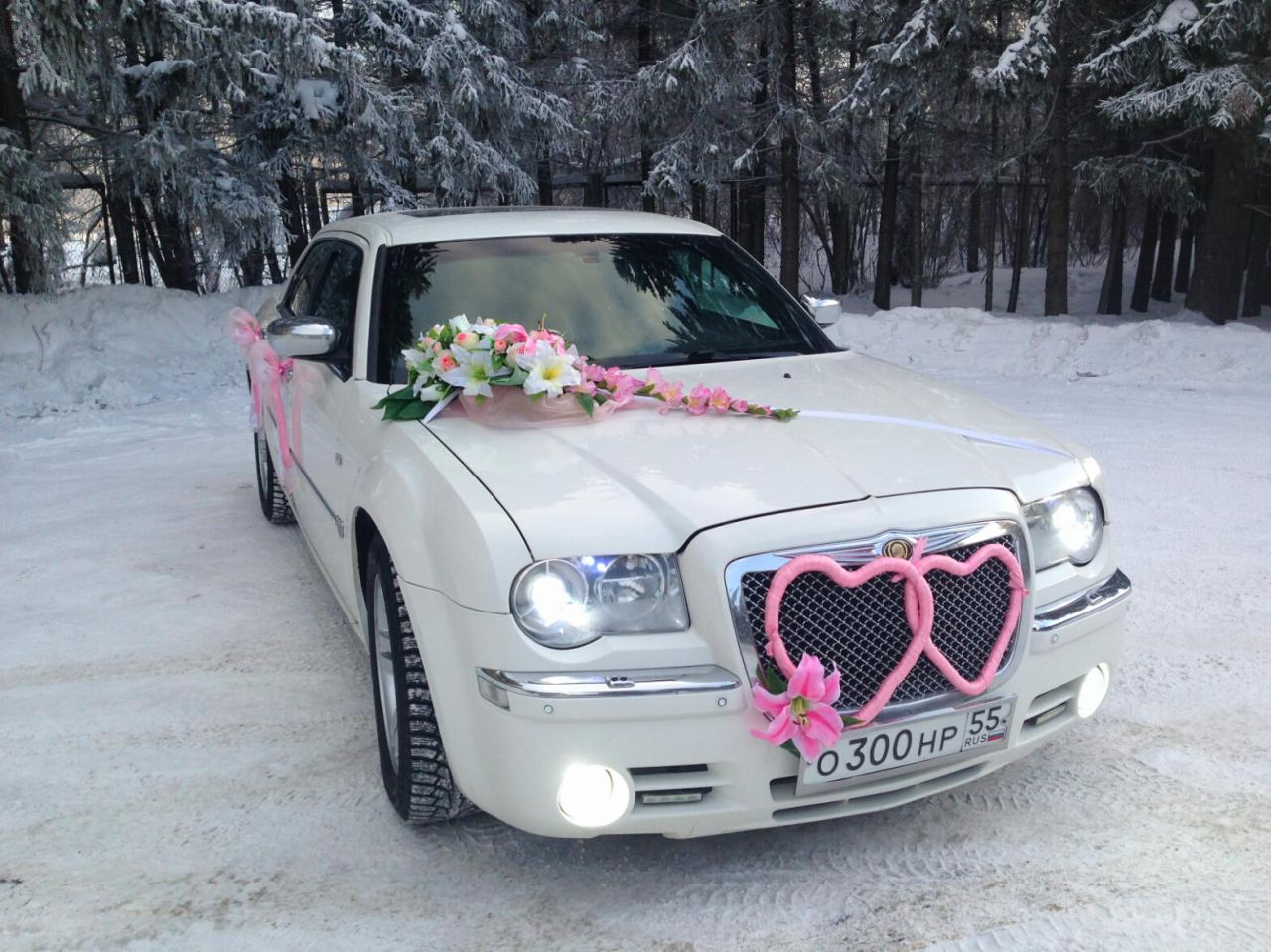 Седан Chrysler 300C - #1