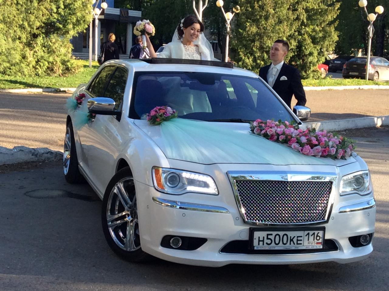 Седан Chrysler 300C - #14