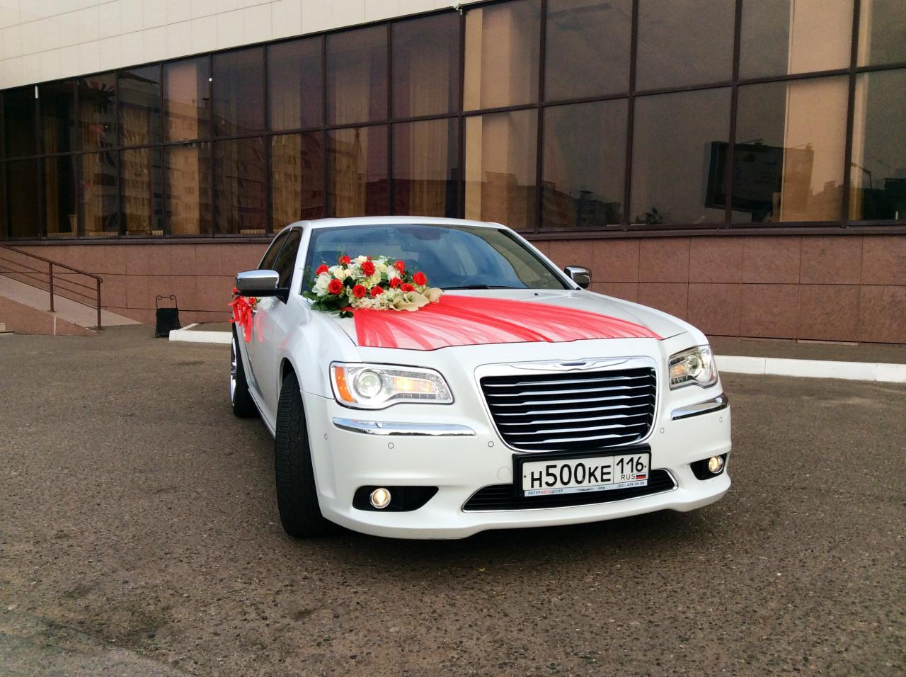 Седан Chrysler 300C - #18