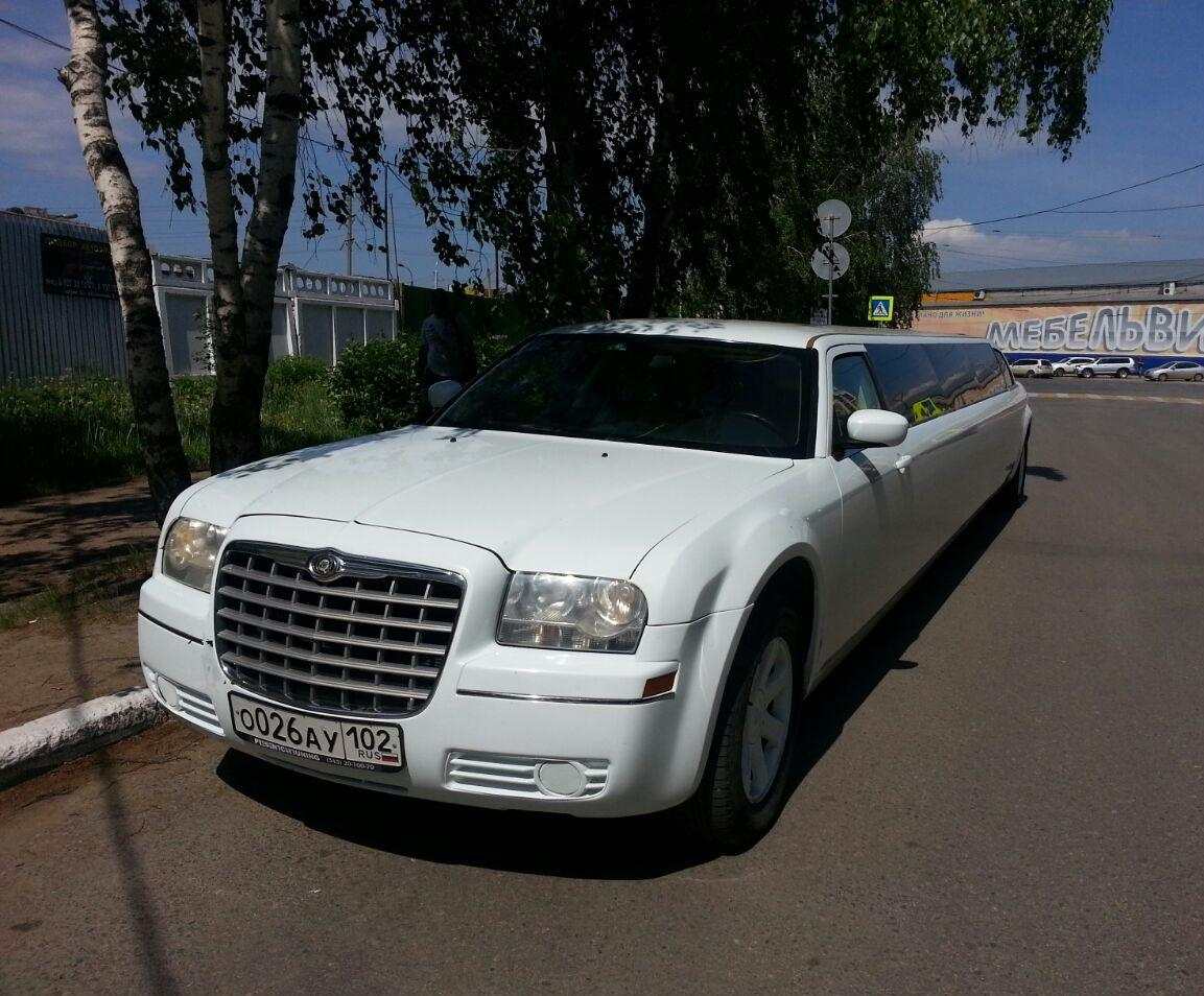 Лимузин Chrysler 300C - фото 1
