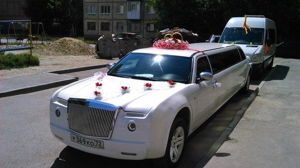 Лимузин Chrysler 300C - фото 11