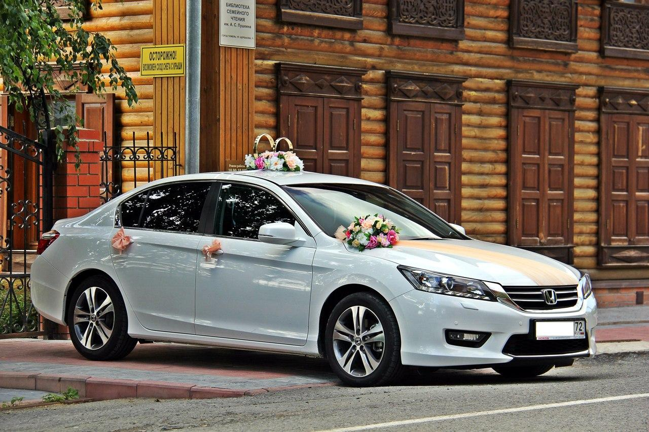 Седан Honda Accord - #2