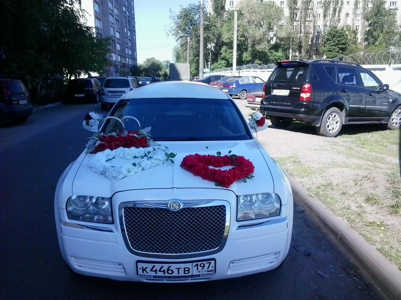 Лимузин Chrysler 300C - фото 9