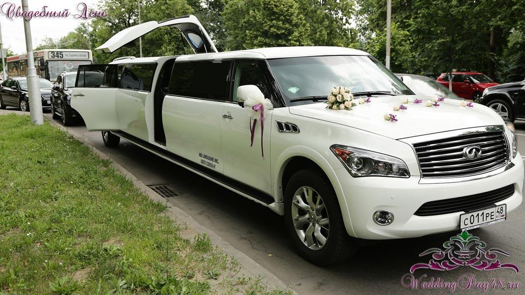 Час стоимость за свадебный лимузин час ремонт авто стоимость на норма