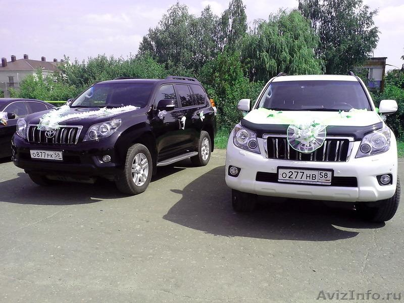 Внедорожник Toyota Land Cruiser Prado - #4