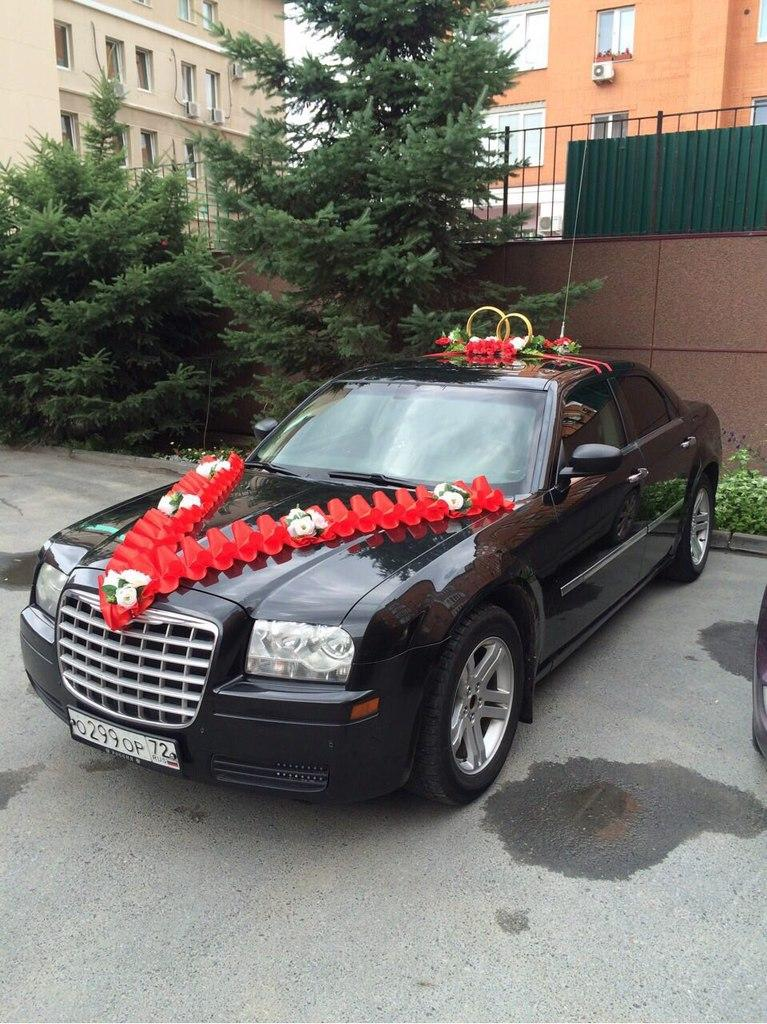 Седан Chrysler 300C - #5