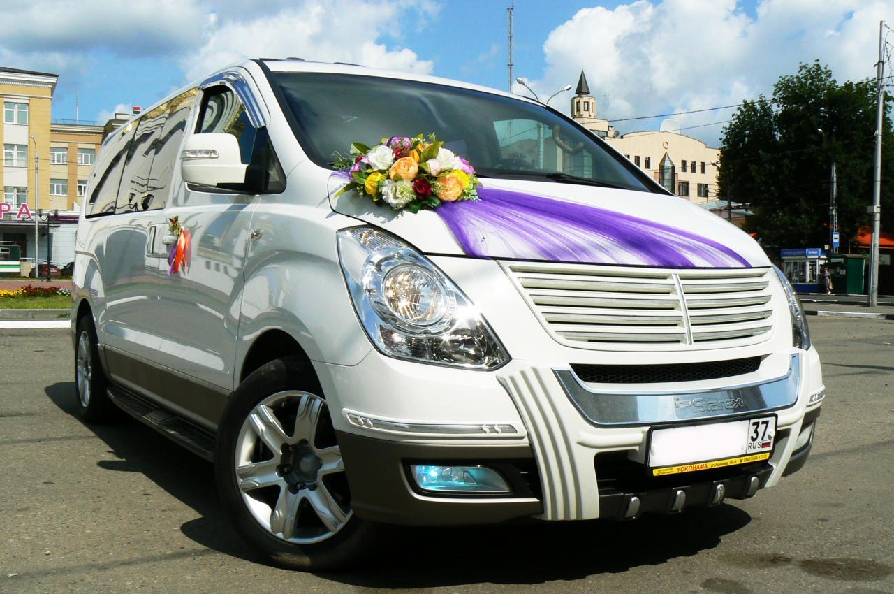 Микроавтобус на свадьбу цены